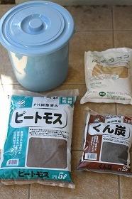 うさぎ糞堆肥 材料