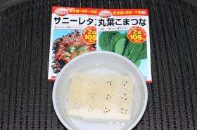 2013-02-21 サニーレタス&小松菜